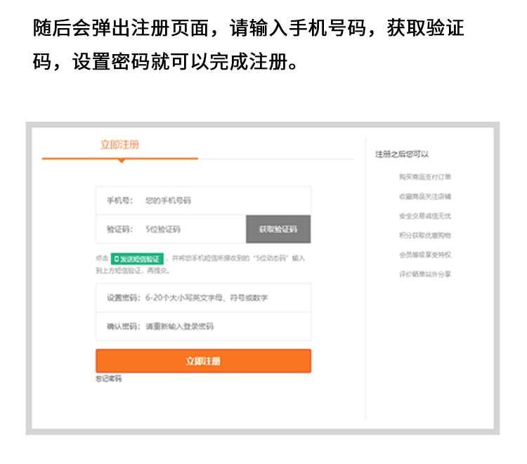 注册和登录_02.jpg
