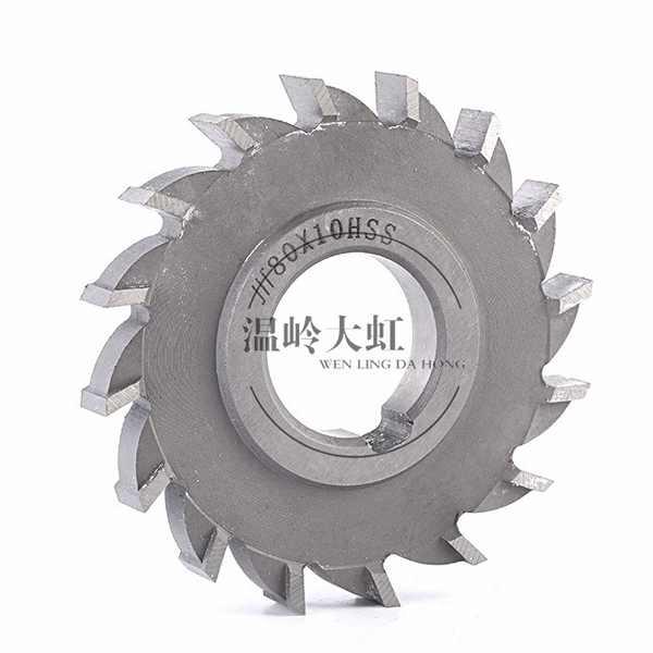 成量  HSS高速钢 三面刃铣刀 成量铣刀