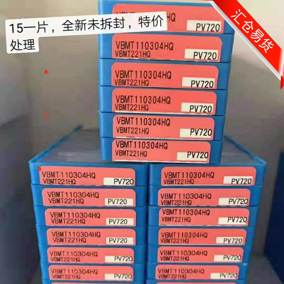 京瓷车刀片VBMT110304-HQ PV720