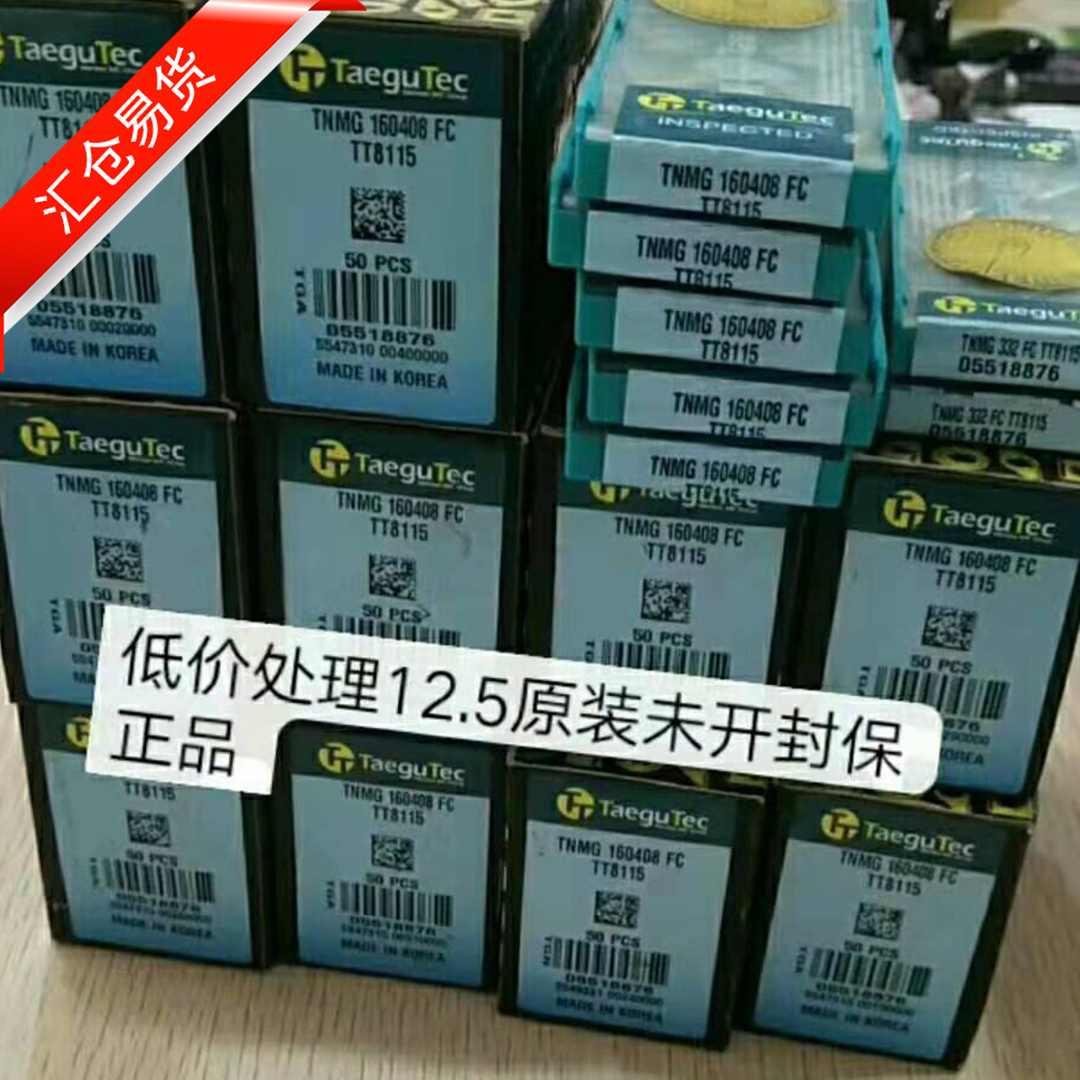 特固克车刀片TNMG160408-FC TT8115
